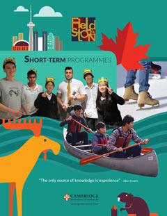 Short-term_Programme-2017